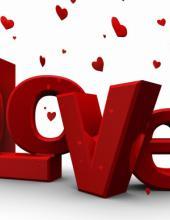 День Святого Валентина, 14 февраля, День влюбленных